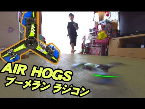 Air hogs 360 hoverblade instructions