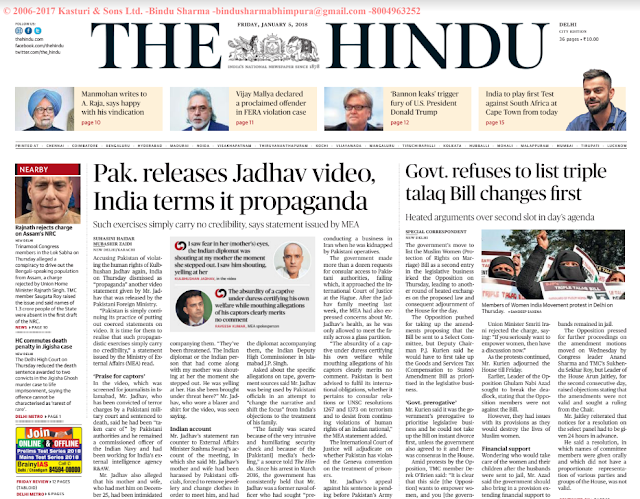 The hindu editorial pdf free download today
